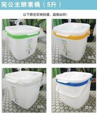 宛公主5L水果酵素发酵桶纳米杀菌家用快速发酵桶日本进口
