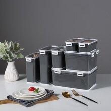 廚房密封罐365納米抑菌冰箱保鮮盒