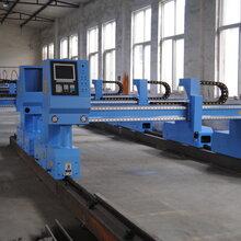 厂家直销数控切割机36米精细等离子切割机效率高速度快