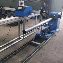 管桁架切割机A莲花管桁架切割机管桁架切割机厂家