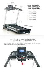 锐步TT2.0家用款跑步机电动折叠超静音健身器材图片