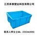 厂家直销环保耐用注塑塑料箱周转箱物流箱