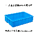广西厂家直销耐用环保注塑塑料箱周转箱物流箱