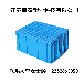 海南厂家直销耐用环保注塑塑料箱物流箱周转箱