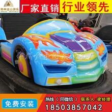 儿童室内游乐设备电动碰碰车全套价格金山游乐价格优惠质量保证