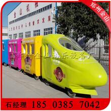 定制电动小火车哪家质量供应新款电动仿古小火车
