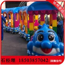 轨道海洋小火车的价格新款幼儿园轨道小火车