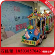 观光轨道小火车的价格新款幼儿园轨道小火车