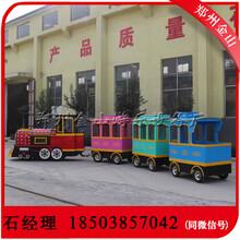 无轨道观光小火车多少钱定制无轨道观光小火车