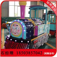 动物造型电动小火车的价格-景区热门无轨小火车