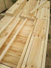 青岛胶南包装木方定做LVL木方