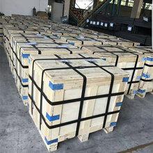 崂山绿茶出口木箱包装用LVL木方