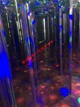 镜子迷宫游乐设备