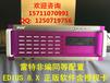 4K高清非编系统EIDUS专业非编系统非编系统厂家