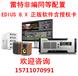 北京专业非编软件非编系统非编设备配置清单