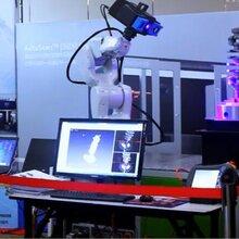 铸造锻造自动化三维在线扫描检测系统设计定制图片