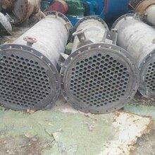 处理二手冷凝器转让二手冷凝器二手列管冷凝器图片