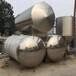 二手化工储罐、二手不锈钢储罐销售50立方不锈钢储罐