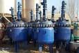 供應反應釜不銹鋼反應釜搪瓷反應釜高壓反應釜