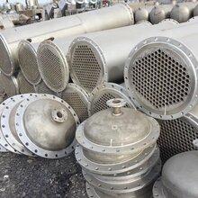 出售化工廠二手冷凝器二手不銹鋼冷凝器二手石墨冷凝器二手鈦材冷凝器圖片