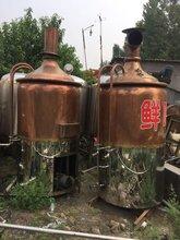 出售二手啤酒發酵罐二手尊皇啤酒設備圖片