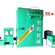 工厂直供PVC塑料磨粉机生产线价格河北智皓图片