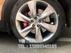 英菲尼迪FX35刹车升级改装brembo鲍鱼AP刹车卡钳碟盘分泵套装~车佰速