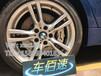 宝马3系刹车升级改装英国alconCar97+Car98刹车卡钳分泵套装~车佰速