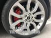 路虎揽胜刹车系统升级改装英国正品AP8520刹车卡钳brembo刹车碟套装