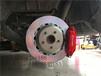 丰田埃尔法刹车改装升级布雷博brembo鲍鱼前六后?#32435;?#36710;卡钳分泵套装《专业刹车改装》