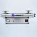 供应商用紫外线杀菌消毒器JM-UVC-480图片