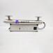 凈淼環保直供紫外線滅菌消毒器JM-UVC-150包郵