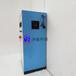 外置式水箱自潔消毒器生活水箱殺菌消毒廠家包郵