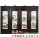 景德镇纯手工瓷板画居家艺术瓷画神像观音财神寿佛孔子