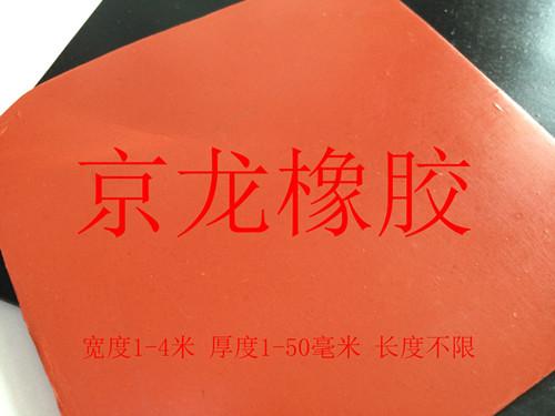 河间市京龙建筑材料有限公司工业橡胶板4mm绝缘橡胶板防滑橡胶板