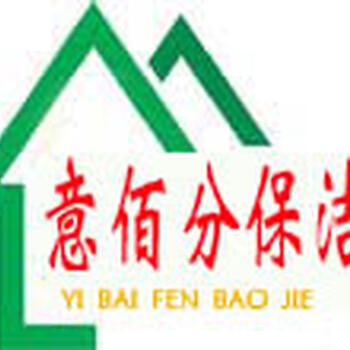 天津市河北区保洁公司玻璃清洁门脸清洗