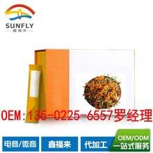广东沙棘大豆蛋白肽OEM代加工工厂