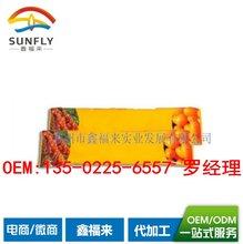 沙棘肽粉OEM代工生产厂家