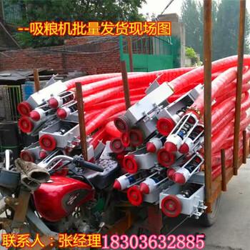 軟管裝車吸糧機/玉米抽糧機/小麥上料用提糧機