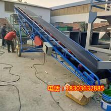 粮食皮带输送机/大豆装车传送带/玉米装车机图片