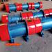 YZO-30-4振動電機/螺旋給料機用振動電機/YZO-30-4振動馬達