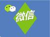 青海一塔网络科技有限公司