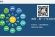 青海一塔微信公众平台搭建及运营