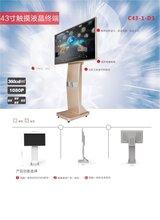 深圳分屏式液晶广告机价格图片