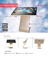 室外液晶广告机代工厂家图片