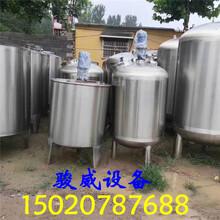 骏威加工定做搅拌罐2吨洗衣液搅拌罐电加热搅拌罐图片