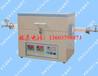 南京各大高校实验室管式电炉供应厂家