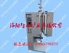 工业生产实验高温管式气氛电阻炉