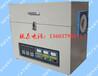 箱式高温电阻炉,管式高温真空气氛炉厂家呕心沥血之作
