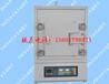 实验室专业高温箱式电阻炉